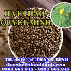 Cửa hàng bán hạt thảo quyết minh tại Hà Nội giúp nhuận tràng thông tiện trị ho mất ngủ