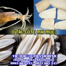 Mua bán ô tặc cốt (mai mực) tại Kiên Giang chữa lở loét viêm nhiễm